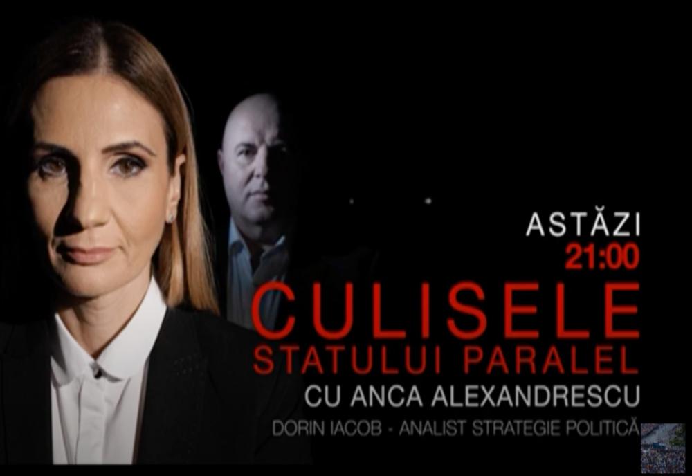 DUMINICĂ, ora 21: Culisele Statului Paralel prezintă România politicienilor care au colaborat cu Securitatea